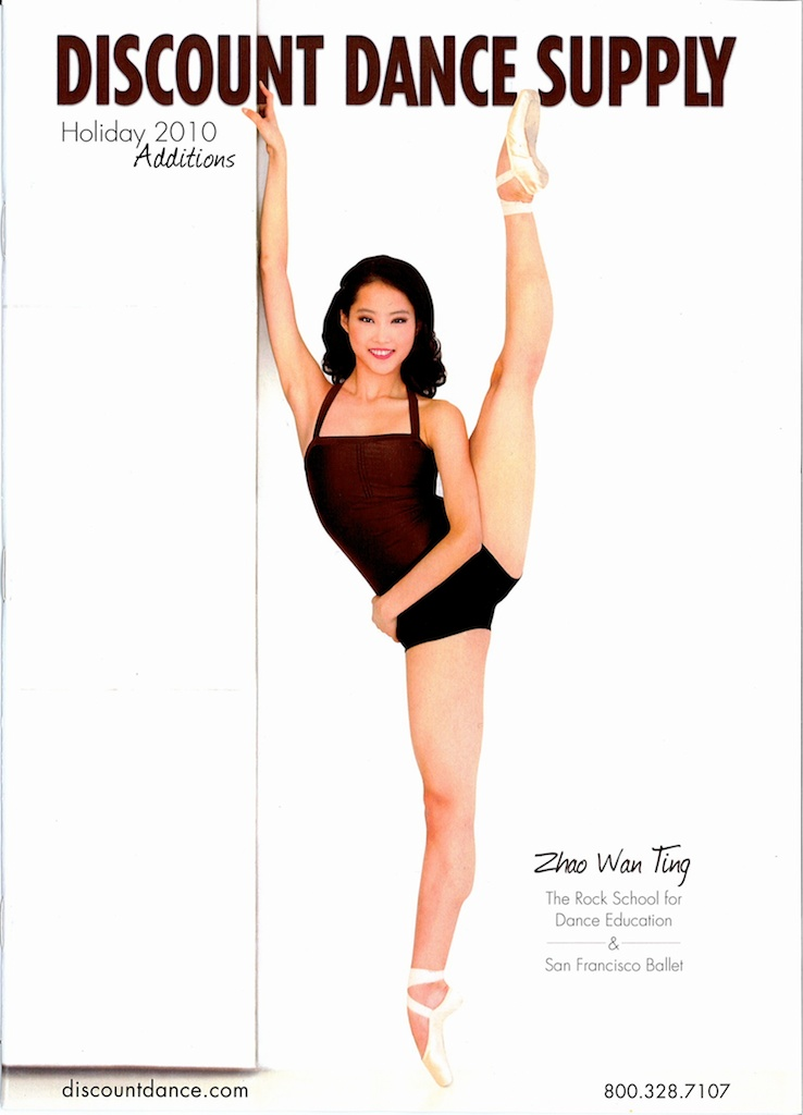 Discount Dance Supply is a store that specializes in dance wear, ballet shoes and performance dancewear. Customers can also request a catalogue to view the latest styles and designs of dancewear.