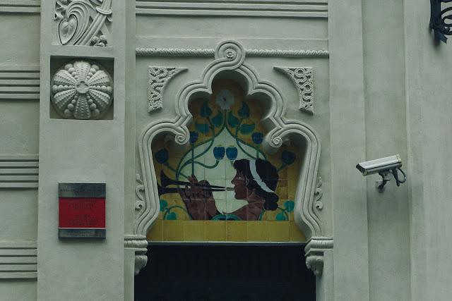 カンポス・エリシオス劇場(Teatro Campos Elíseos)