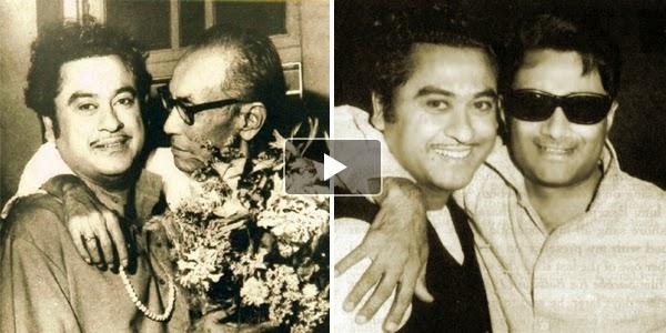 Listen to Kishore Kumar Songs on Raaga.com