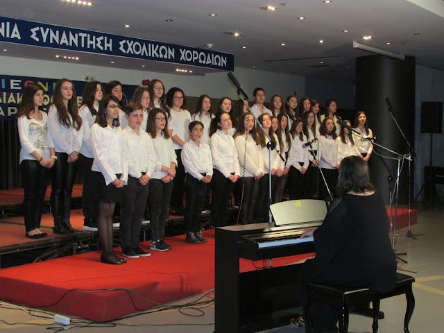 Η χορωδία του 4ου Γυμνασίου Κατερίνης στην 8η Πανελλήνια Συνάντηση Σχολικών Χορωδιών Καρδίτσας