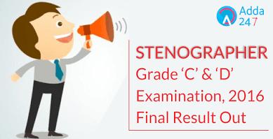 stenographer-grade-c-d-result-2016