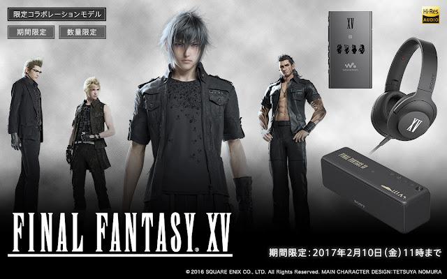 Sony giới thiệu máy nghe nhạc Walkman A-Series Final Fantasy VX Edition