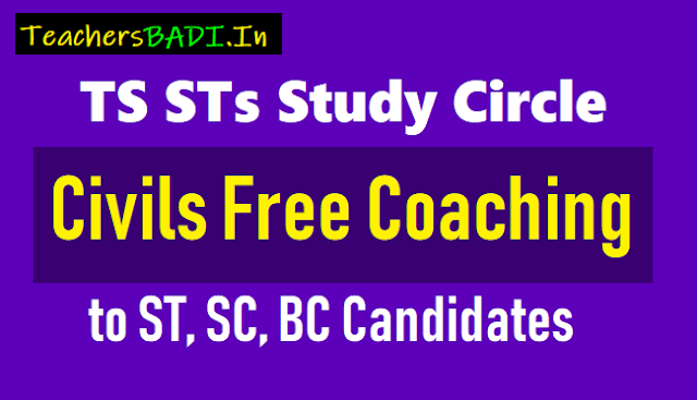 ts sts study circle upsc civils free coaching admissions 2019,civils free coaching online application form,last date to apply for civils coaching,selection list results,certificates verification dates