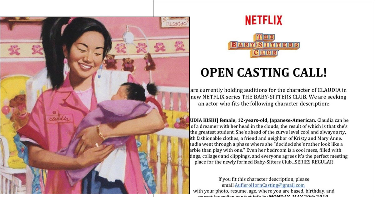 Casting Call: Netflix is looking for Claudia Kishi