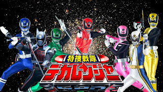 Tokusou Sentai Dekaranger Episode 01-50 [END] MP4 Subtitle Indonesia