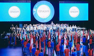 Фонд Горчакова поддержит лучшие проекты иностранных участников форума