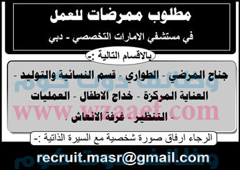 وظائف اهرام الجمعة 30-6-2017 | وظائف جريدة الأهرام للعديد من التخصصات
