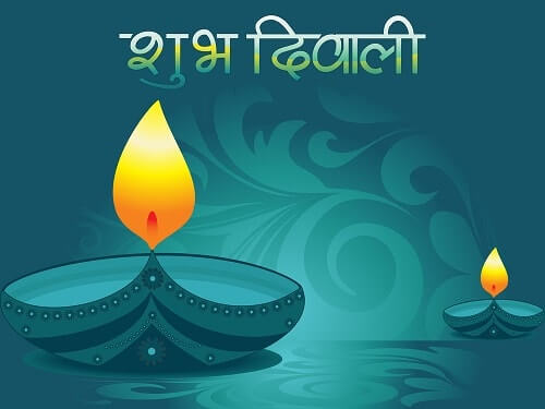 New Happy diwali Diya Images 2017