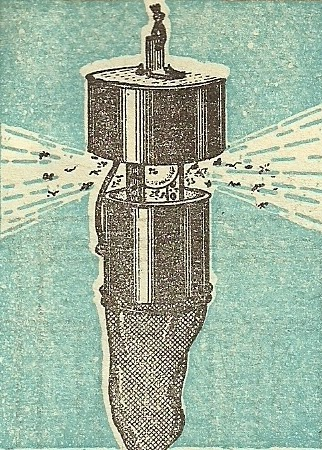 """Такой вид имеет """"электросачок"""", изготовленный по схеме ниже"""