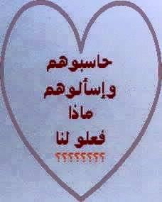 للفساد رجال .. كتب/عادل أبو صيرة