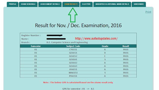 www.coe1.annauniv.edu results, anna university results student login, coe2.annauniv.edu result 2017 student login.