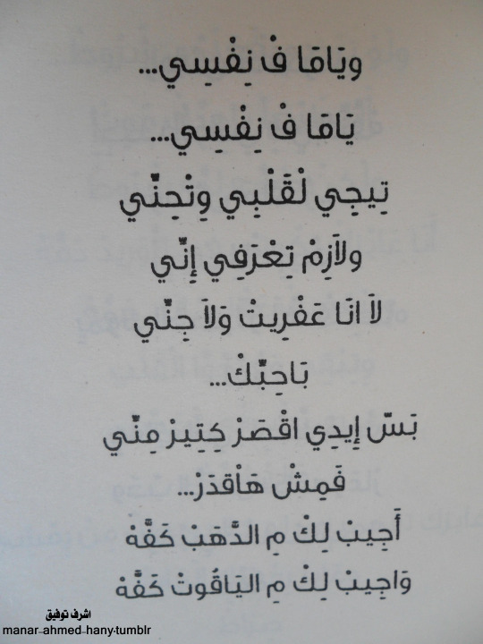 صور قصيدة مرسال لحبيبتى