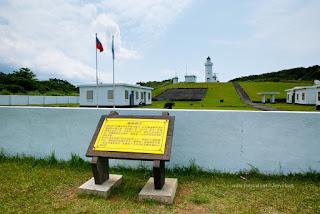 蘭嶼 蘭嶼燈塔
