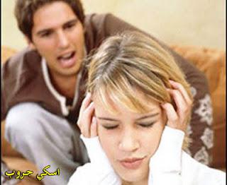 تسعة نساء يصعب العيش معهن - تسعة أنواع من النساء لا يتزوجهن الرجل Nine women are difficult to live with them