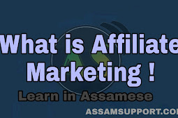 what is Affiliate Marketing and how to start Learn in Assamese