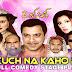 Kuch Na Kaho (Full Stage Drama) - Sohail Ahmad, Hina Shaheen, Amanat Chan, Jawad Waseem