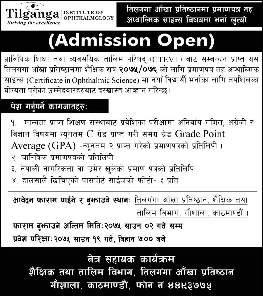Admission Open at Tilganga