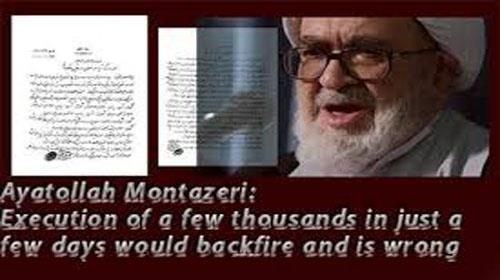 Shocking audio surfaces: Khomeini's ex-heir acknowledges massacre of PMOI by Iran regime