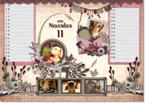 DSB Calendar 11月