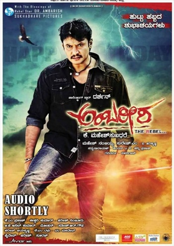 Ambareesha 2014 Dual Audio Hindi Movie Download