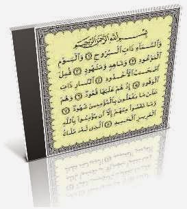 Download Mp3 Qur'an Surah Al Buruz