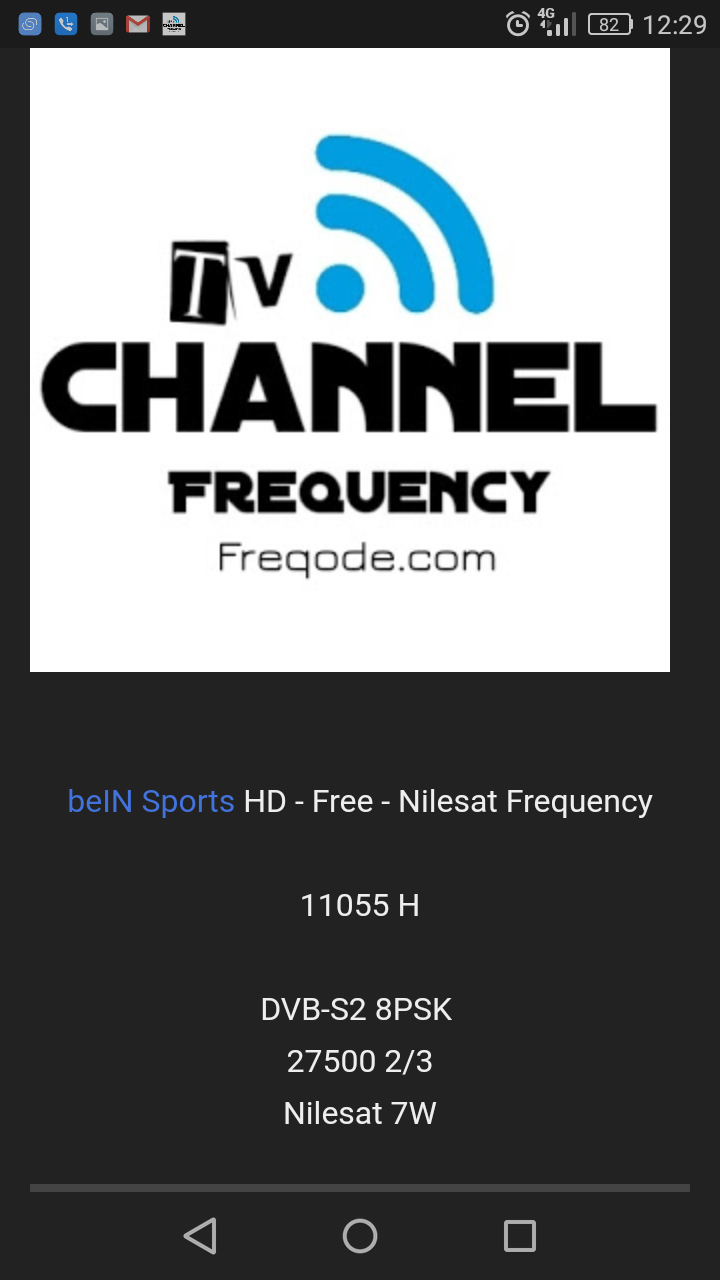 TV Channel Frequency - Freqode com / Android App | Freqode com