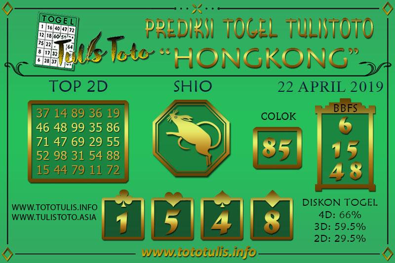 Prediksi Togel HONGKONG TULISTOTO 22 APRIL 2019
