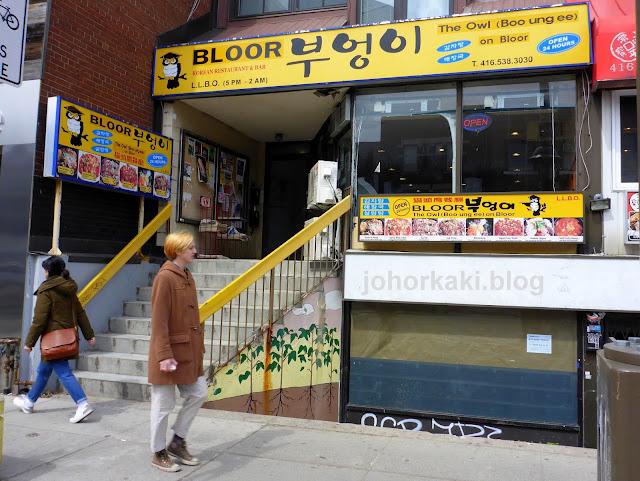 Gamjatang-The-Owl-Boo-Ung-Ee-Bloor-Koreatown-Toronto