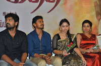 Pichuva Kaththi Tamil Movie Audio Launch Stills  0114.jpg