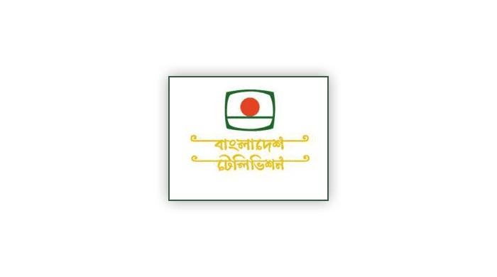 BTV Live   Watch Bangladesh Television Online Live