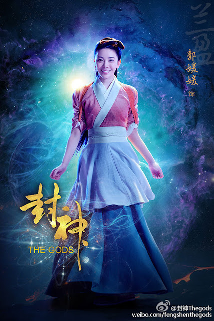 The Gods character poster