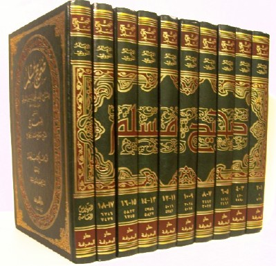 Tafsir Al Baqarah Ayat 89-93