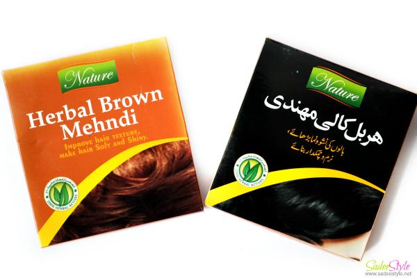 Saeed Gani Herbal Brown & Black Mehndi