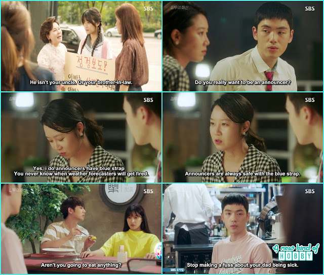 na ri told her brother she wanted to become the announcer as they have the permanent job - Jealousy Incarnate - Episode 3 Review - Hospital Encounter