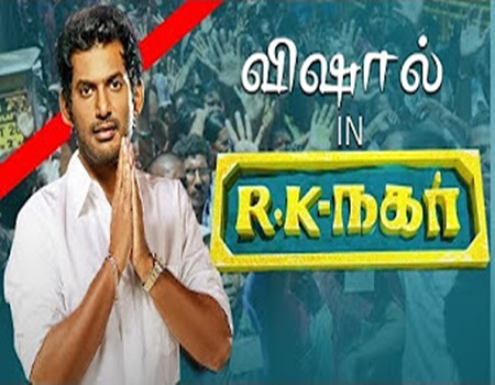 Is Actor Vishal going to contest in R.K Nagar Election?