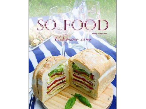 Mish-Mash гостува на списание So into food