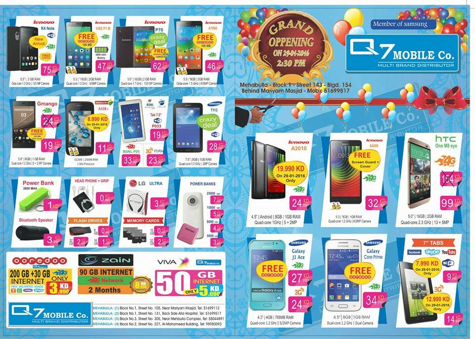 Q7 Mobile Co  Kuwait - Offers on Mobiles | SaveMyDinar