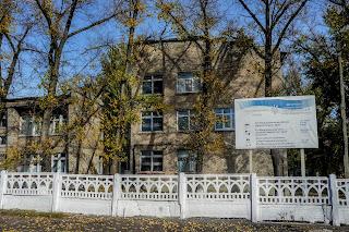 Васильківка. Вул. Богдана Хмельницького. Районна центральна лікарня