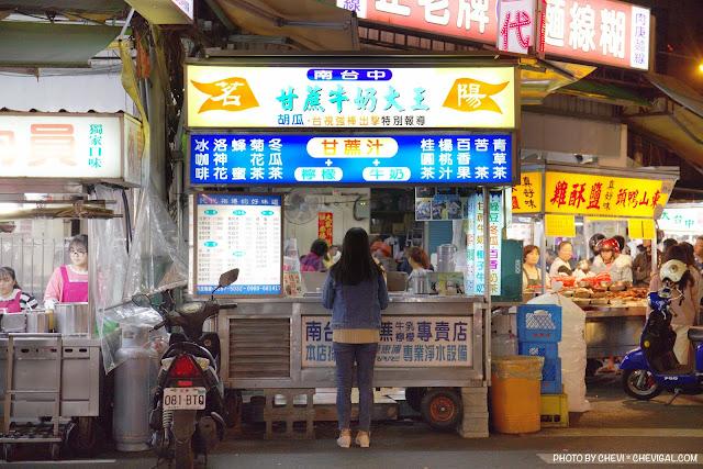 MG 9973 - 茗陽甘蔗牛奶大王,忠孝夜市老字號甘蔗汁攤位,凌晨2點也能清涼消暑一下!