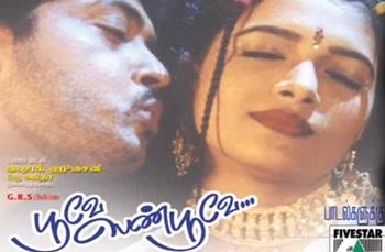 Poovae Pen Poovae Tamil Movie Audio Jukebox (Full Songs)