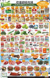 Btrust Supermarket Weekly Flyer March 16 - 22, 2018
