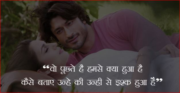 Hindi Poetry For Lovers Beautiful Poetry Poetry Lovers