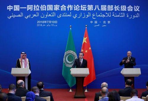 China ofrece préstamo financiero a países del Oriente Medio