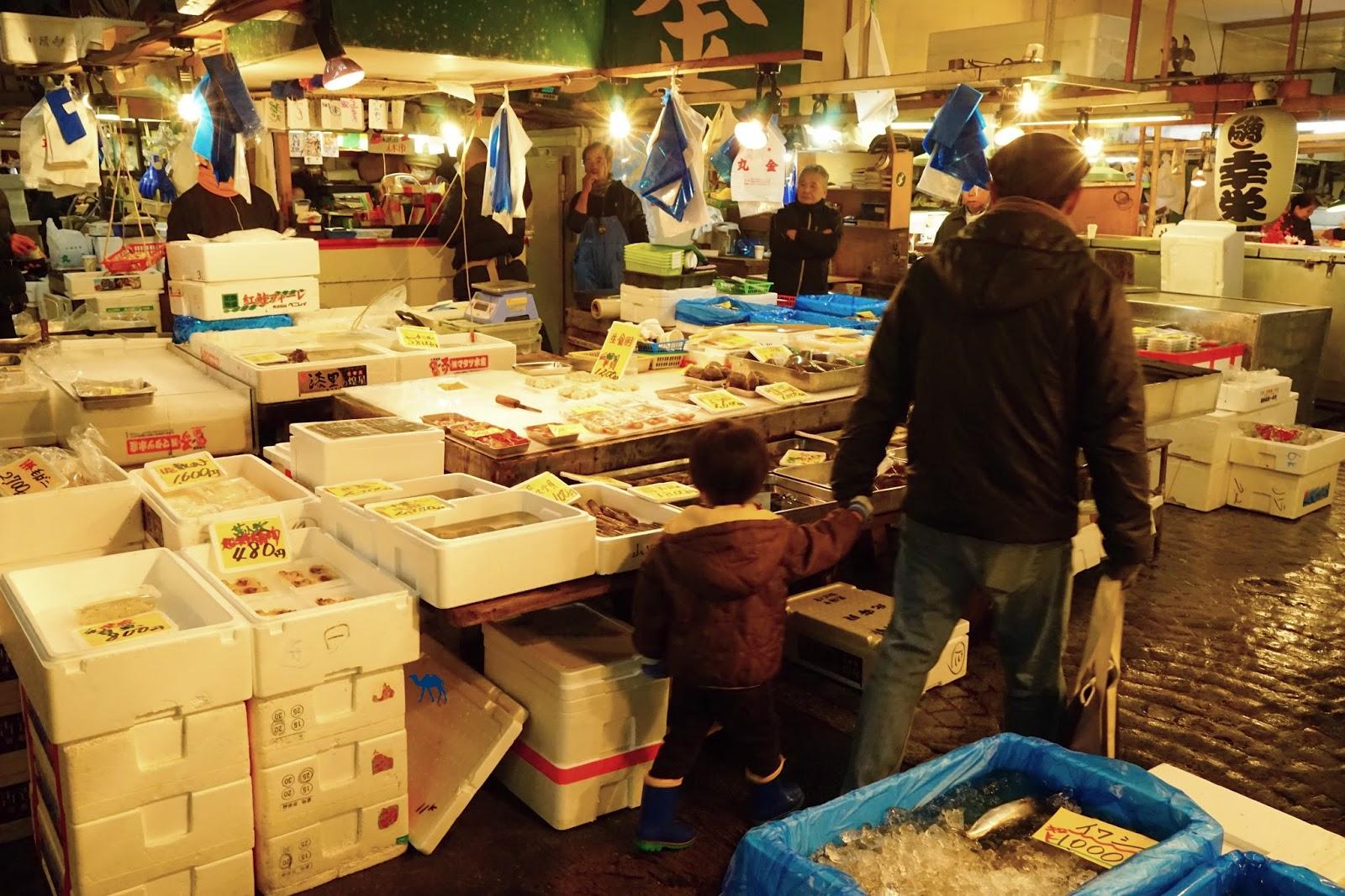 Le Chameau Bleu - Stand du Marché de Poisson à Tsukiji