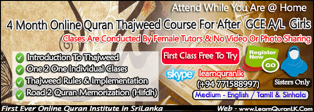 http://www.learnquranlk.com/p/register.html