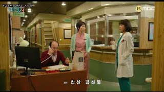 Sinopsis Hospital Ship Episode 35