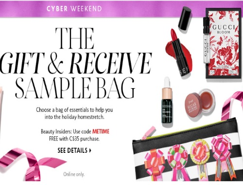 Sephora Cyber Weekend Free Sample Bag