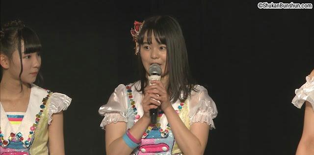 SKE48 Ichino Narumi Keluar Graduate