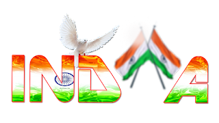 India text png download15 august photo editing hindi 2019, Independence day images picsart 2019