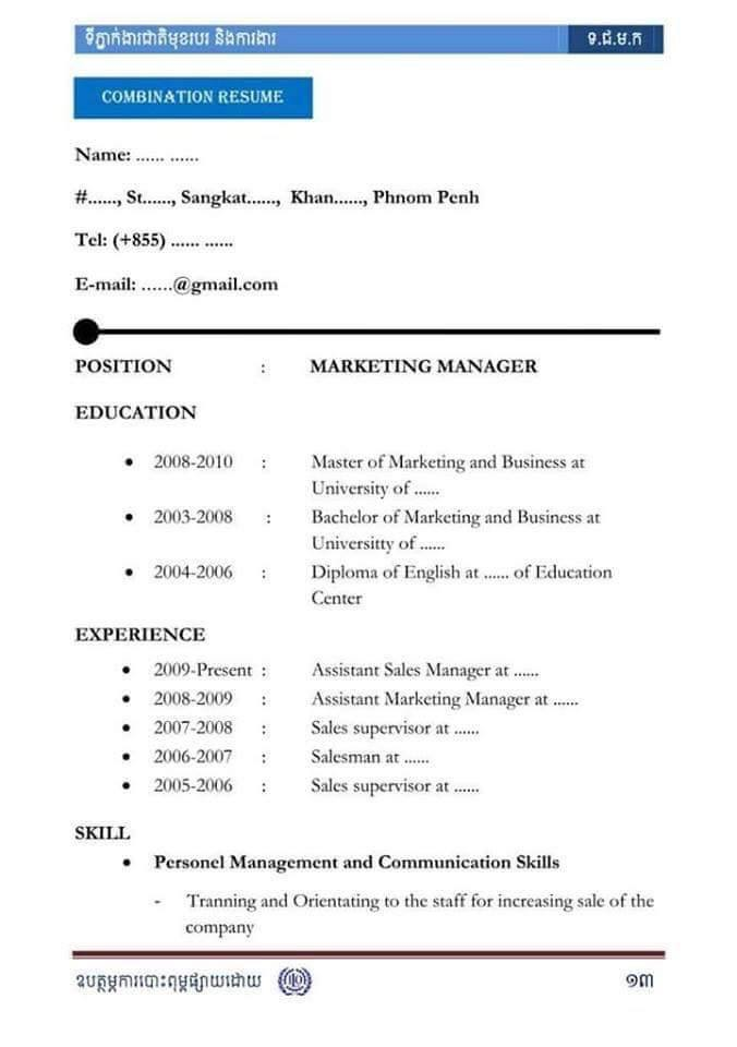 how to make cv in english and khmer